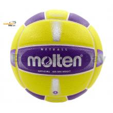Molten SN48MX Netball Yellow Purple Ball Synthetic Leather Size 4