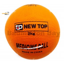 New Top 2 Kg Rubber Medicine Ball