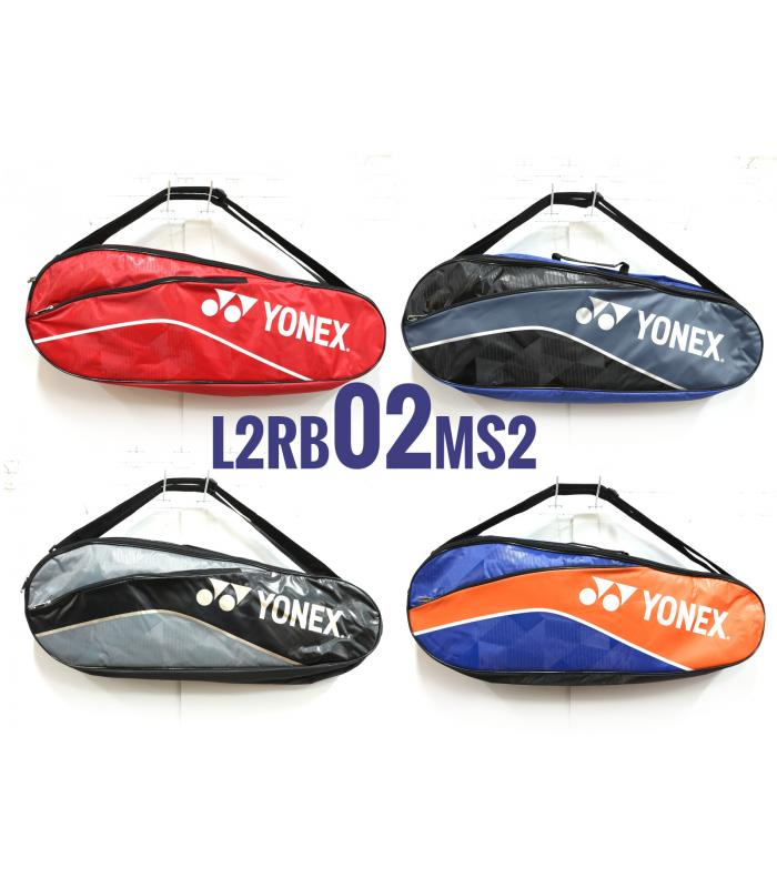 Yonex 2 Compartments Thermal Badminton Racket Bag L2RB02MS2 (02)